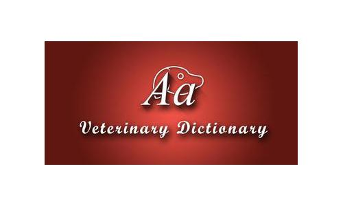 Veterinary Dictionary